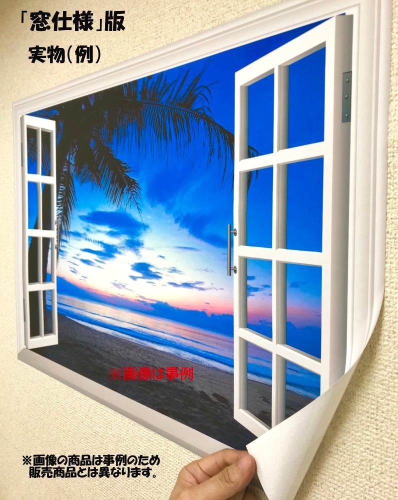 メルカリ 窓仕様 パール富士 月夜の富士山と富士山麓 満月 月