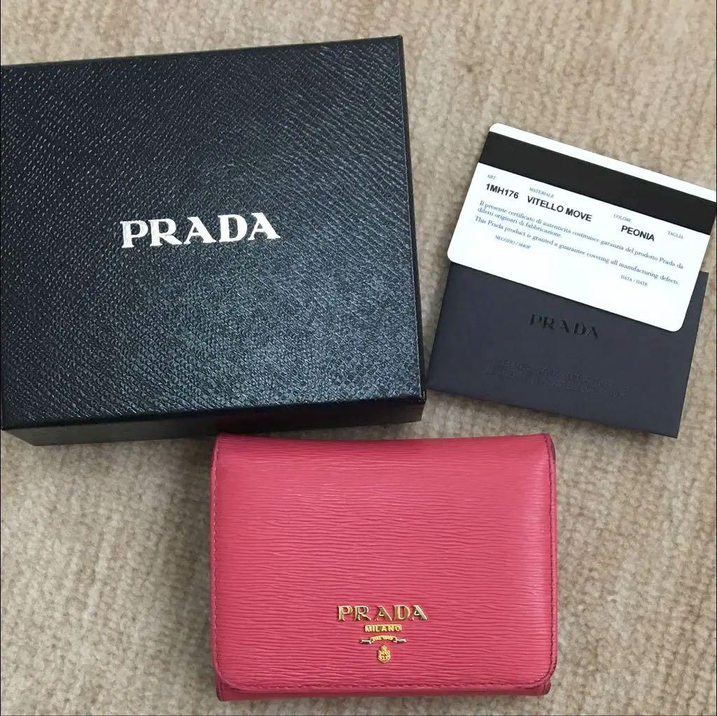 the best attitude 655b1 3659f PRADA プラダ 三つ折り財布(¥11,000) - メルカリ スマホでかんたん フリマアプリ