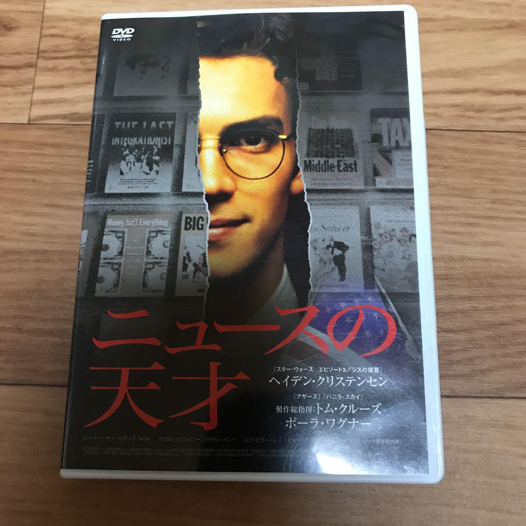 メルカリ - ニュースの天才('03...