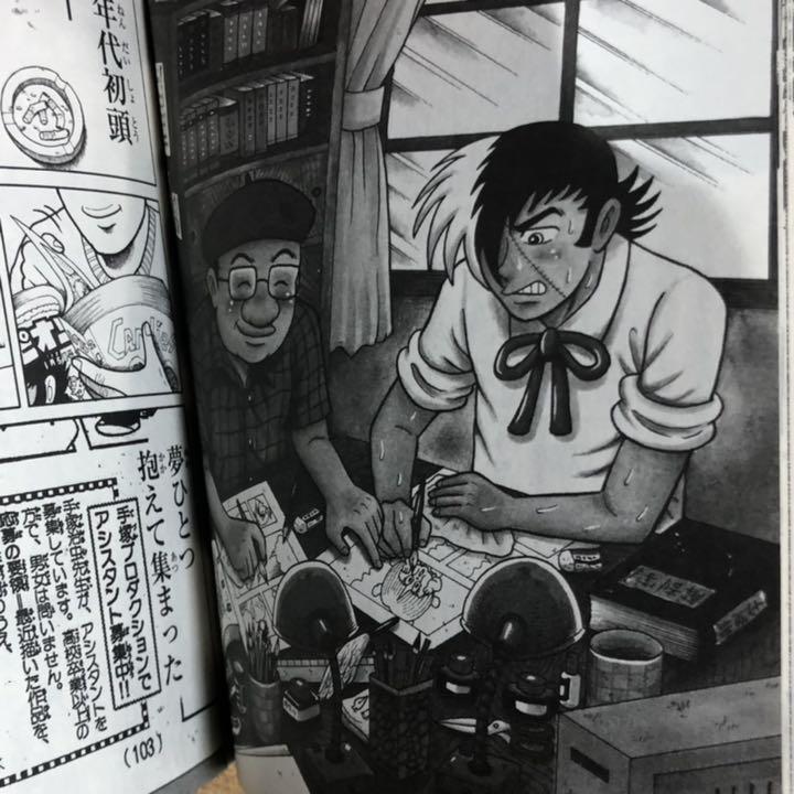 メルカリ - ブラック・ジャック 創作秘話 手塚治虫の仕事場から 【青年 ...