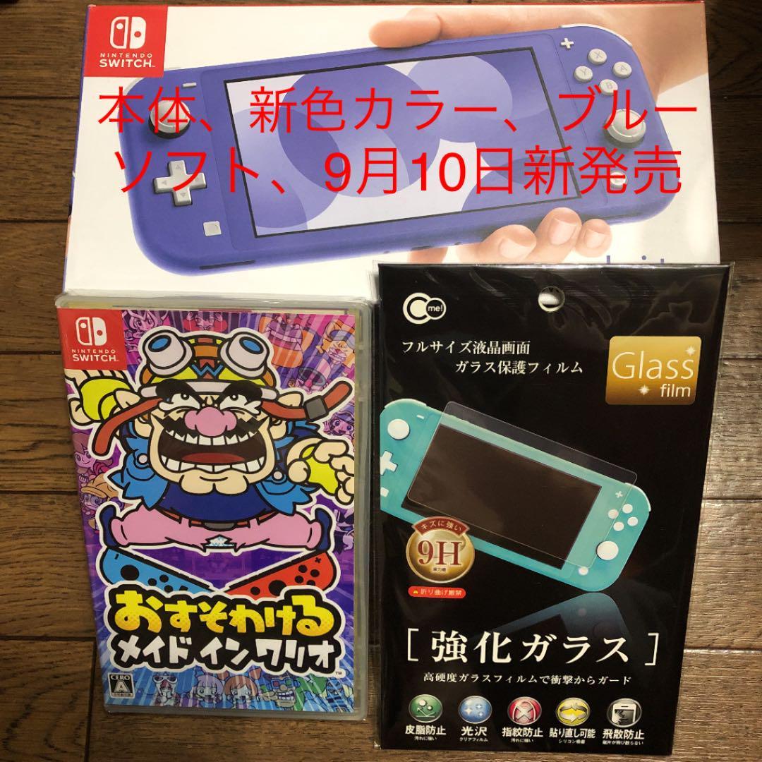 即配 新品 Nintendo Switch ネオン 本体 スイッチ フィルム付き