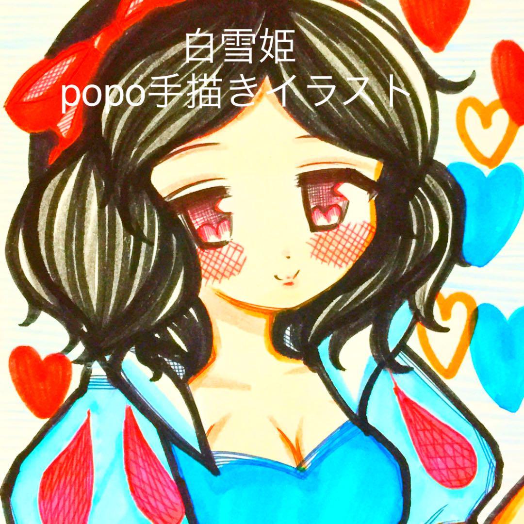 ディズニープリンセス 黒髪 ボブ 可愛い お姫様 萌え 美少女 手描き イラスト1111 メルカリ スマホでかんたん フリマアプリ