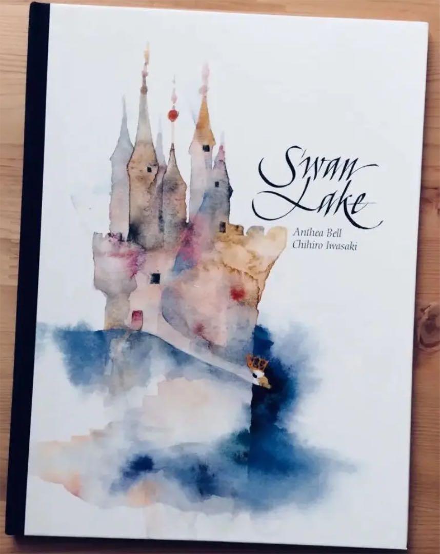 メルカリ いわさきちひろ イラスト 英語絵本 Swan Lake 白鳥の湖