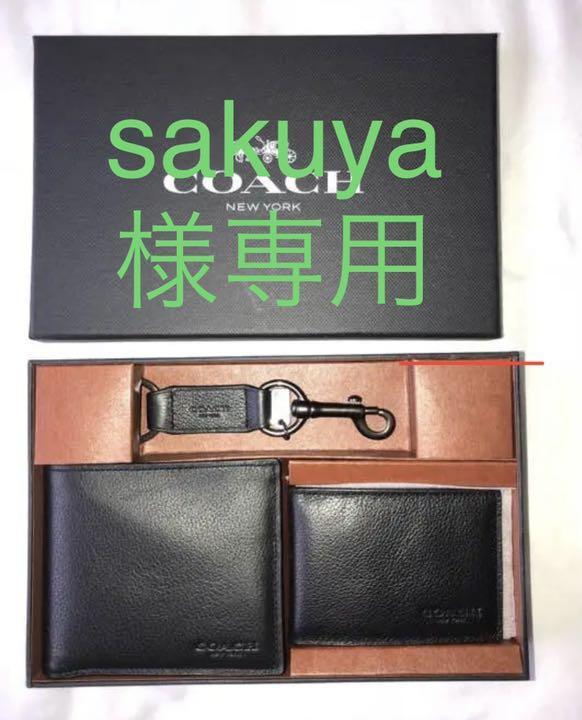 62d1cf6f8398 メルカリ - コーチ /COACH財布 ・キーリング・パスケース 3点セット 新品 ...