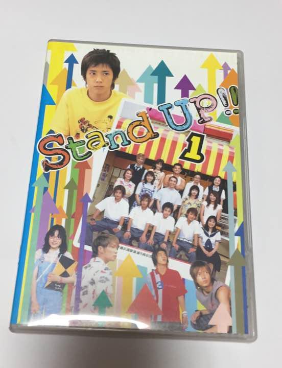 メルカリ - ドラマ Stand Up (1)...