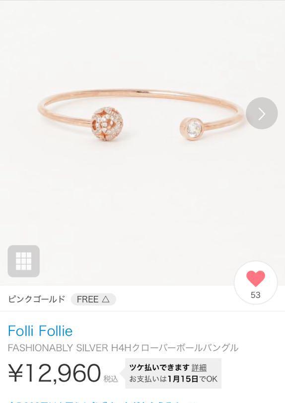 ec717d551f メルカリ - フォリフォリブレスレット ピンクゴールド 【フォリ フォリ ...