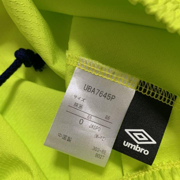 umbro yellow