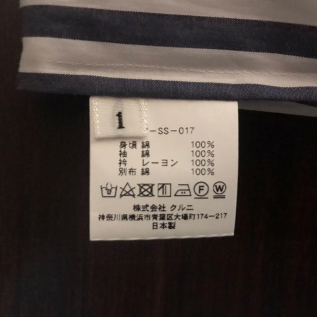 cfdc4c244b722 メルカリ - CULLNI クルニ 17SS 切り替え デザイン シャツ 日本製 1 ...