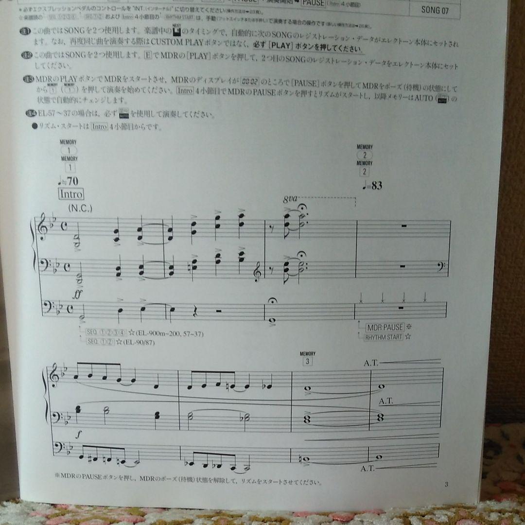 宿命 ピアノ 楽譜