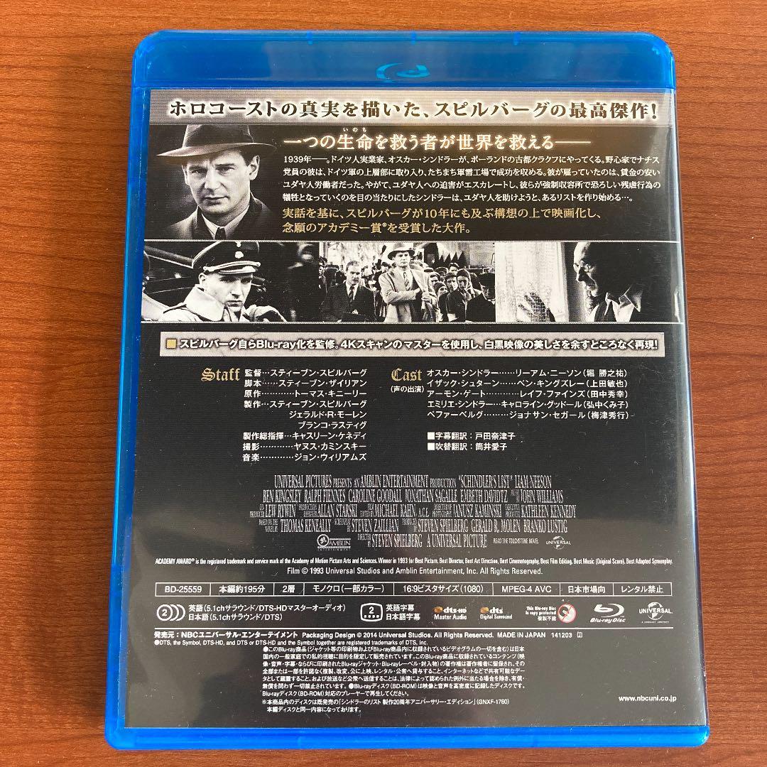メルカリ - シンドラーのリスト('93米) 【外国映画】 (¥800) 中古や未 ...