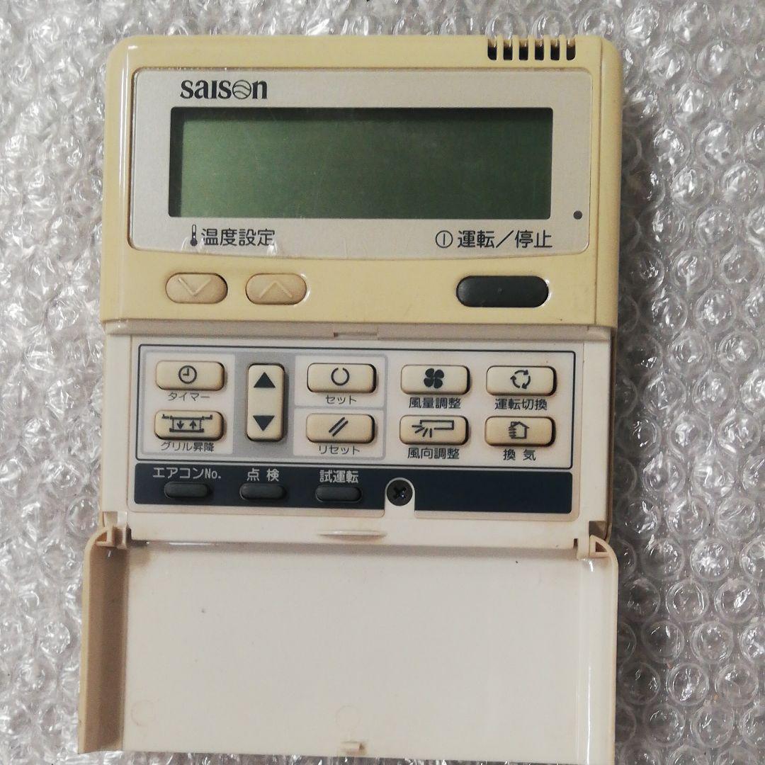 メルカリ セゾン Saison 業務用エアコンリモコン 三菱電機 3 500 中古や未使用のフリマ