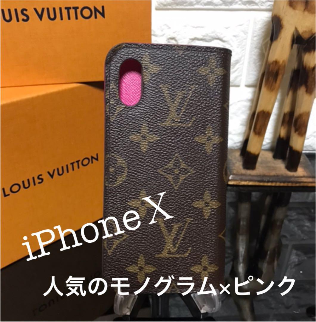 save off 0a97c 19d05 【人気】ルイヴィトン ケース iPhoneX 手帳型 ケース モノグラム ピンク(¥16,500) - メルカリ スマホでかんたん フリマアプリ