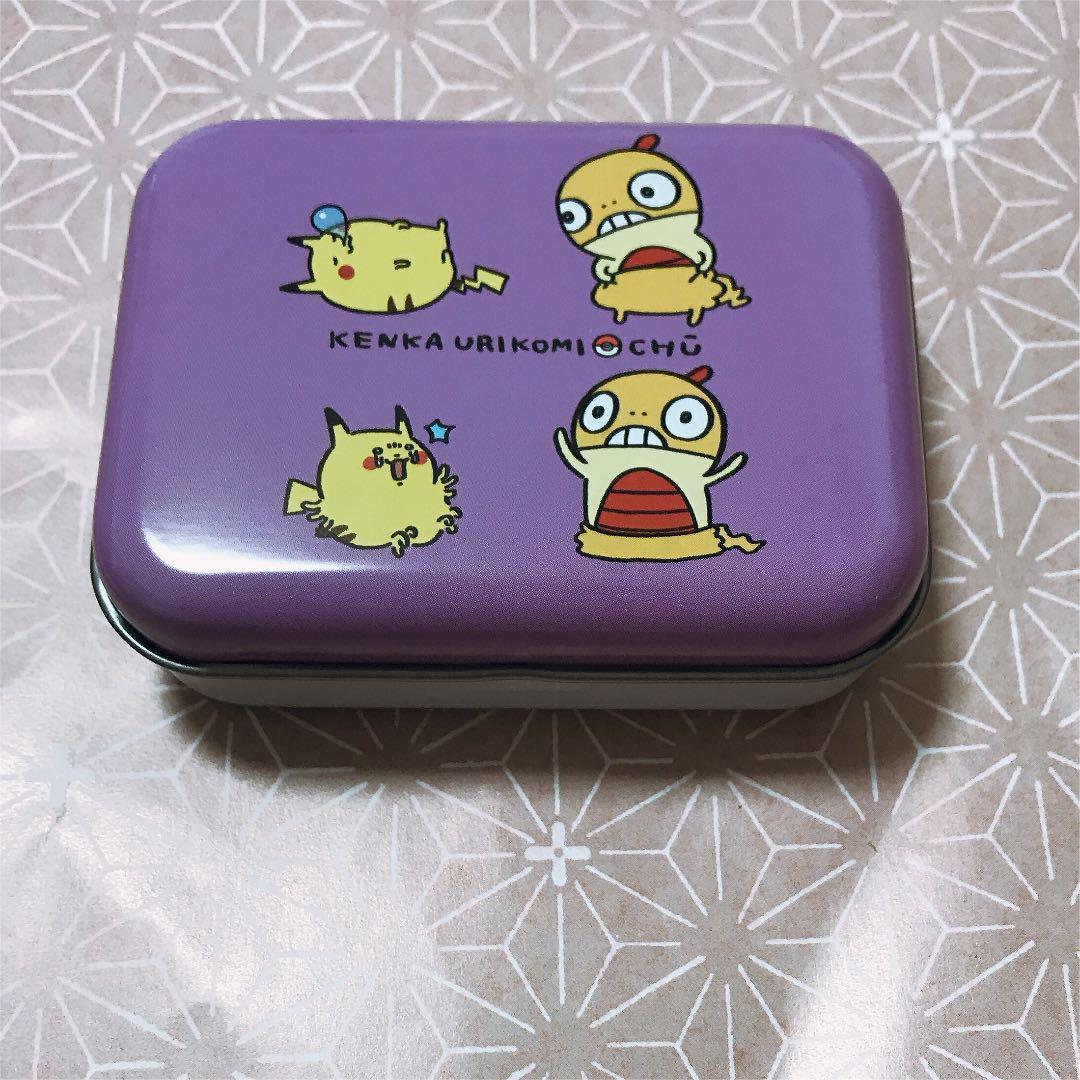 スクエア缶コレクション 24じかんポケモンCHŪ ズルッグ\u0026ピカチュウ(¥699) , メルカリ スマホでかんたん フリマアプリ