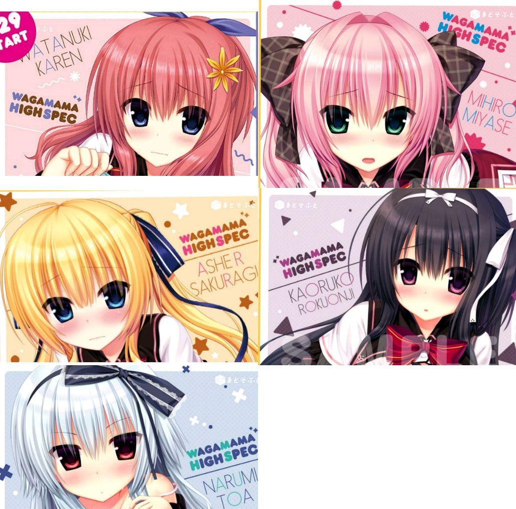 メルカリ ワガママハイスペック 色紙 5枚セット キャラクター