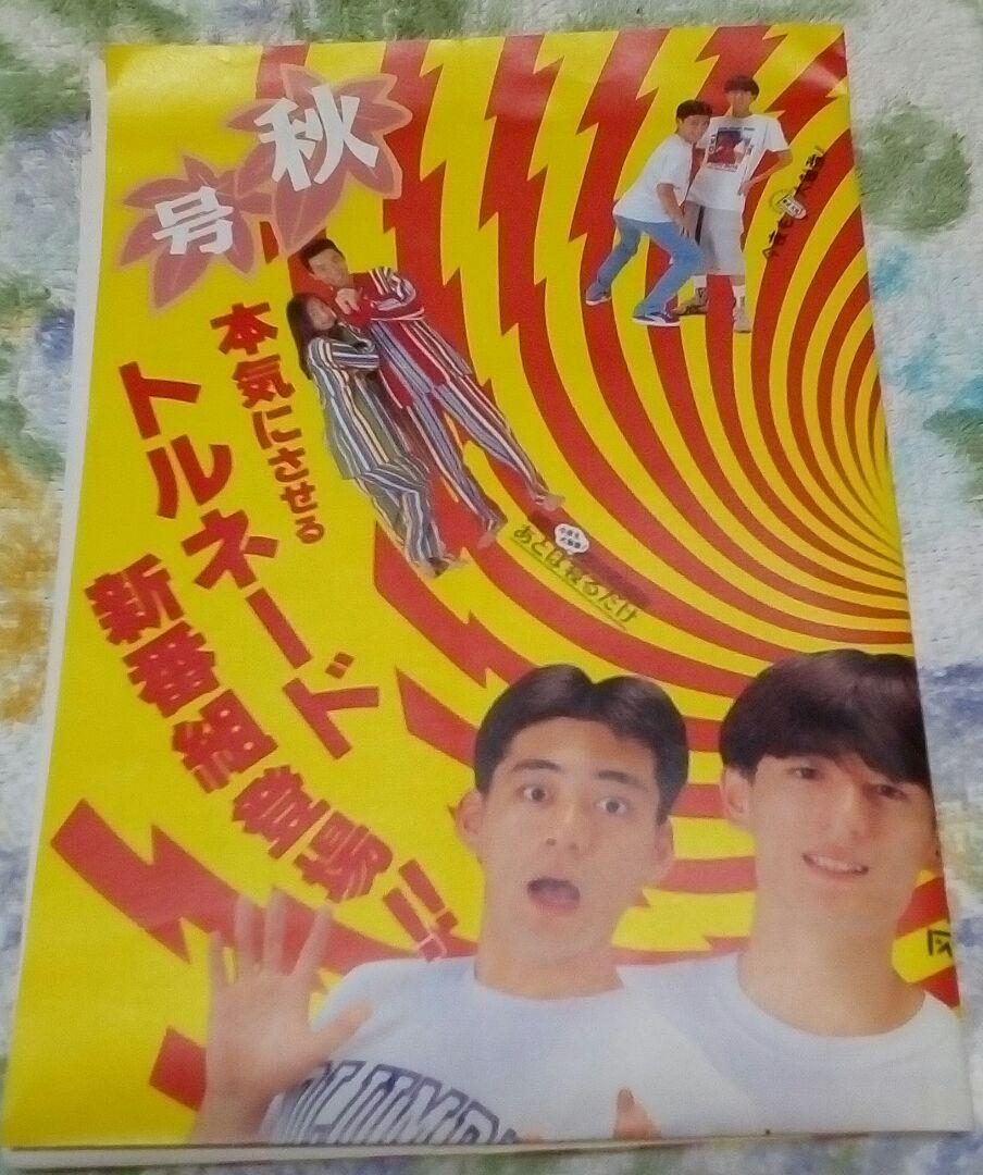 表 福岡 県 テレビ 番組