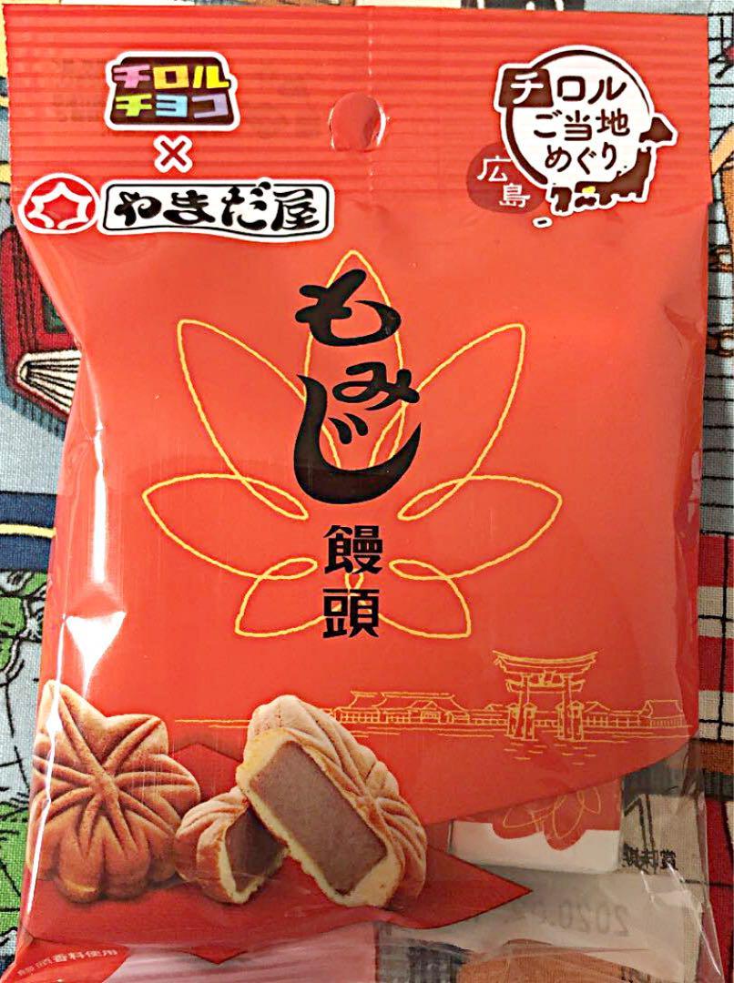 チロルご当地めぐり もみじ饅頭・広島(¥450) , メルカリ スマホでかんたん フリマアプリ