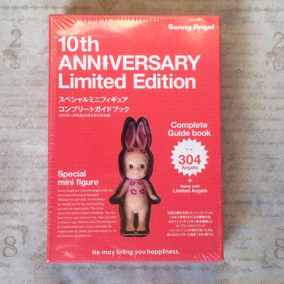 Sonny Angel Limited Edition 10th anniversary complete Guide Book