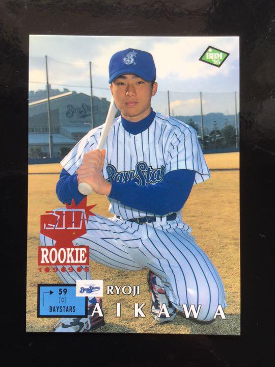 メルカリ - BBM 95 RC 横浜 相川亮二 【トレーディングカード】 (¥888 ...