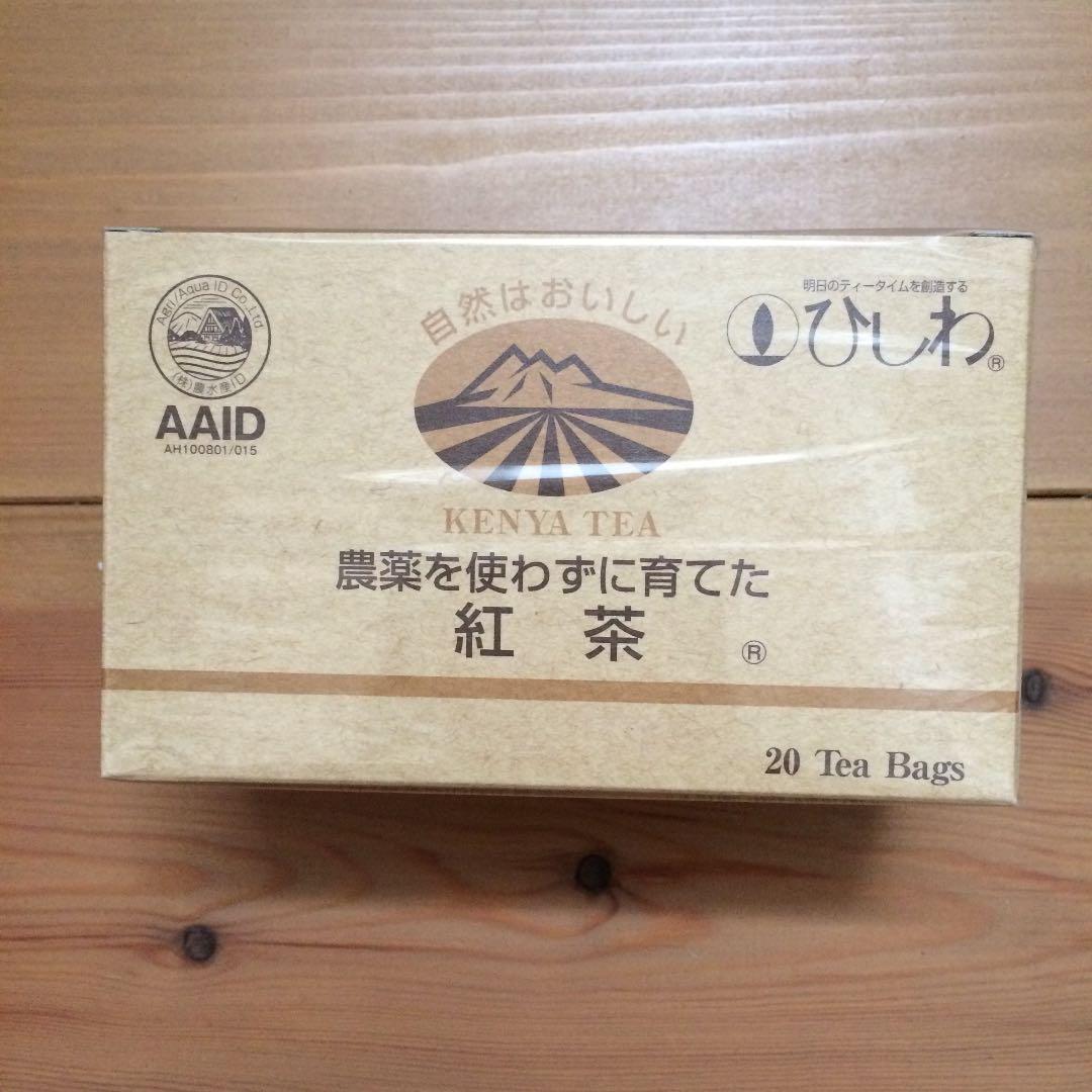 メルカリ ひしわ 農薬を使わずに育てた紅茶 紅茶 ティーバッグ 未