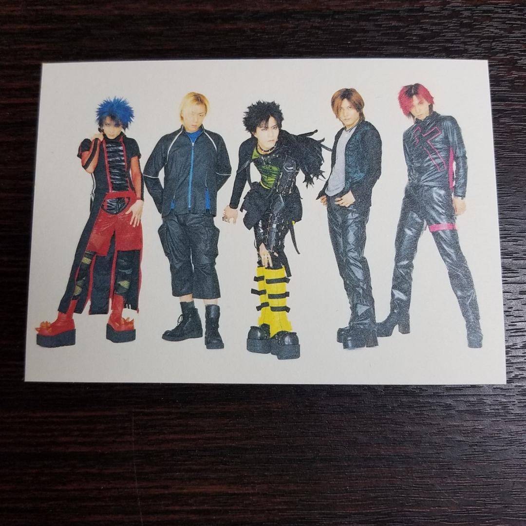 ファナティック カード