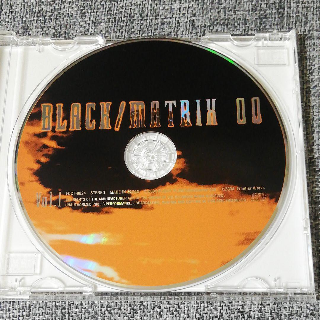 マトリクス 00 ブラック