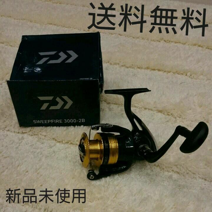 Daiwa Sweepfire 3000 Spinning Reel