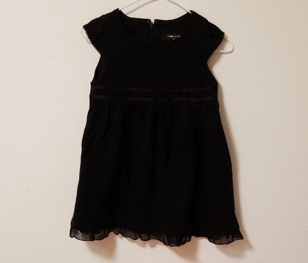 0f255bf8fd4bc メルカリ - 週末 ワンピース ドレス 黒 女の子 フォーマル  コムサ ...