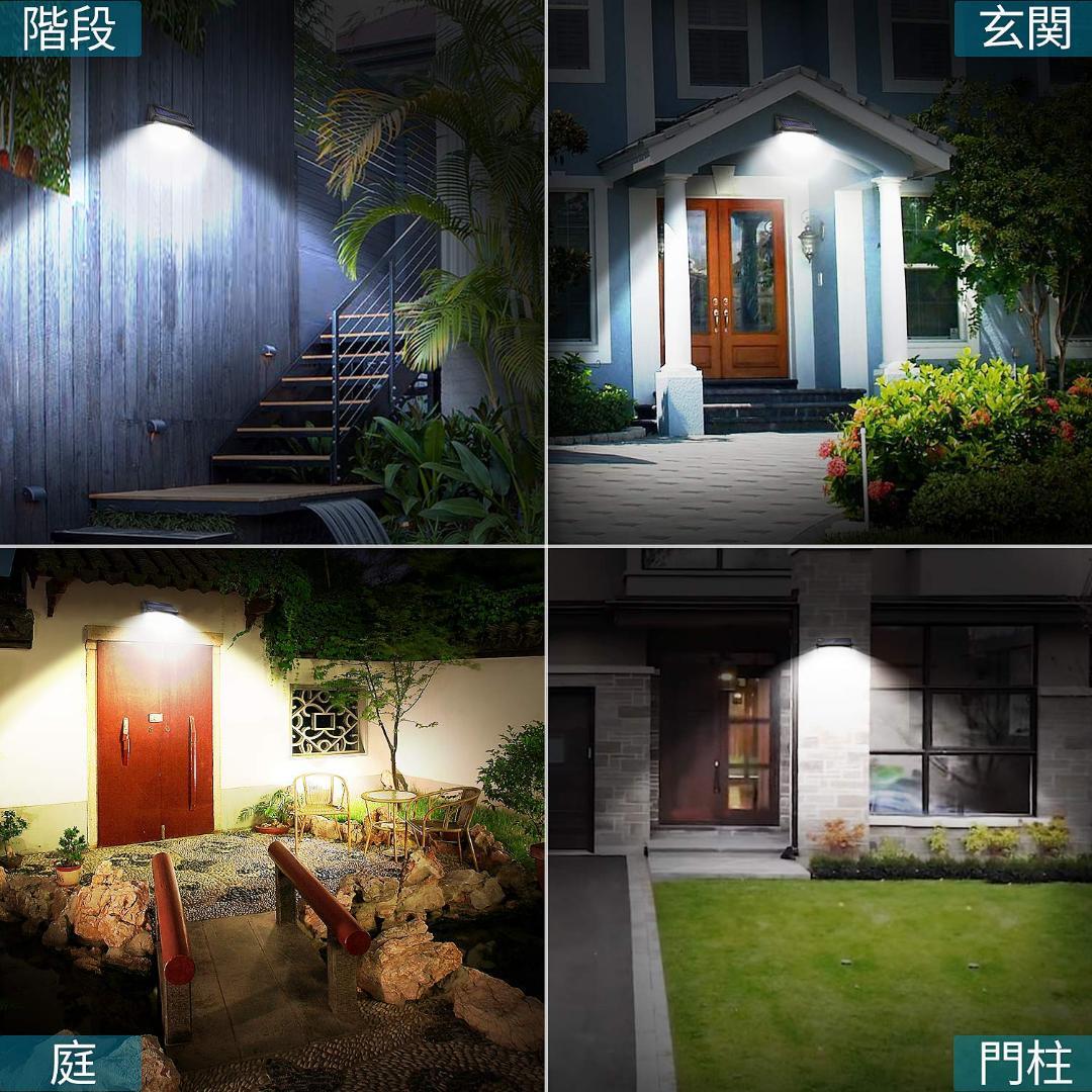 屋外 防犯 ライト