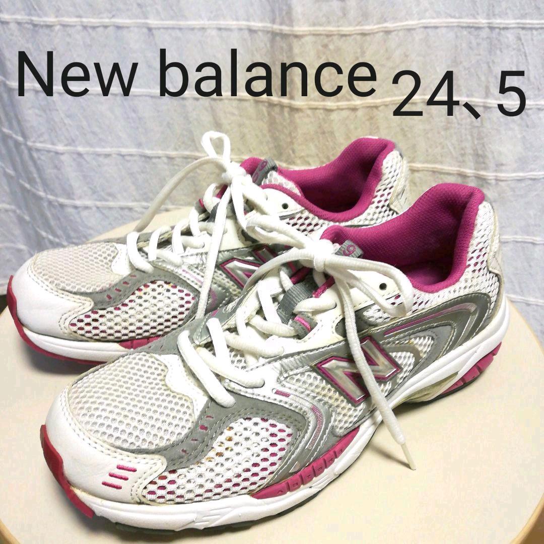 new balance 2200