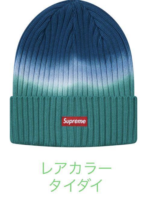 Supreme Overdyed Beanie Teal Tye Dye(¥9,500) - メルカリ スマホでかんたん フリマアプリ