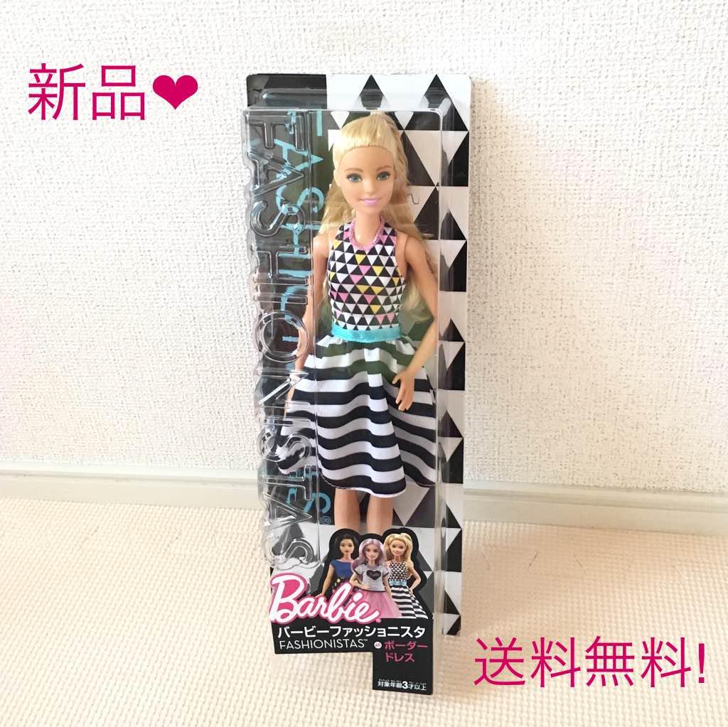 88bc6ea041cc6 メルカリ - バービー人形 ファッショニスタ  おもちゃ  (¥2