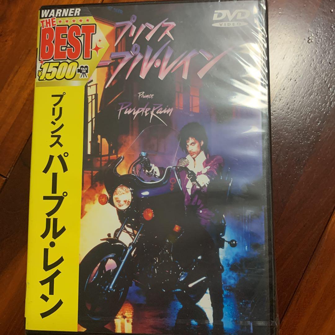 メルカリ - プリンス/パープル・レイン('84米) 【外国映画】 (¥1,200 ...