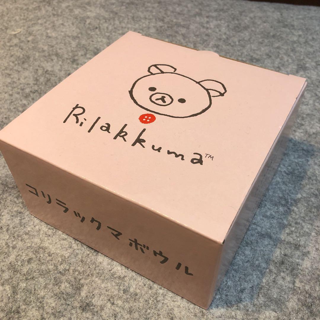 ローソン リラックマ 2019 秋