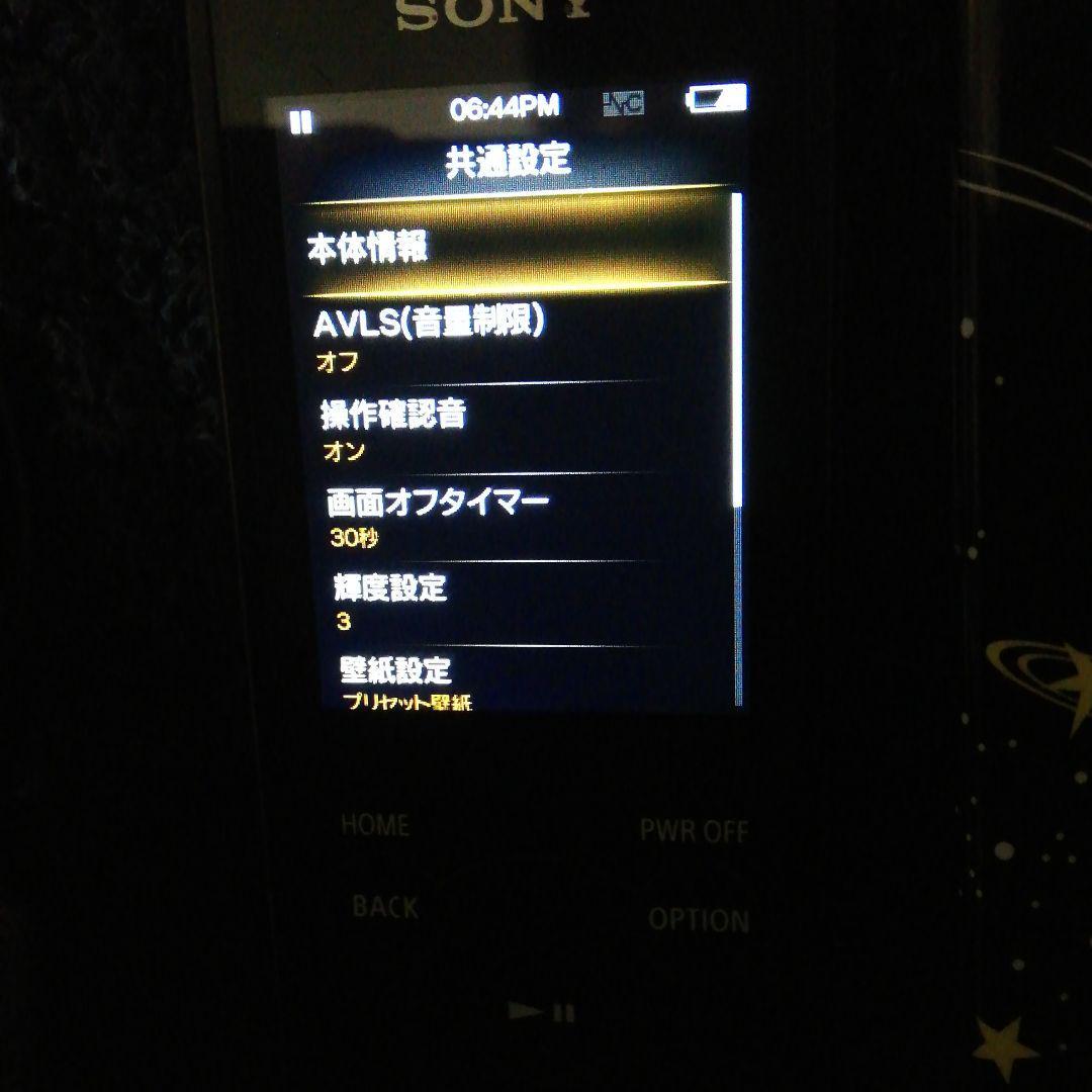 メルカリ Sony ウォークマン Nw ポータブルプレーヤー 2 000 中古や未使用のフリマ