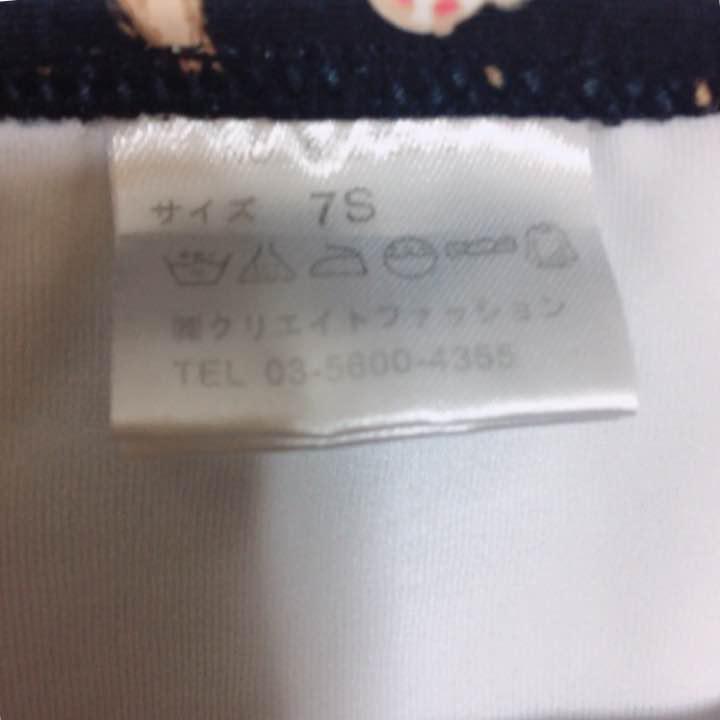 d84d5d933ed メルカリ - 【mimo. 】黒ビキニ アイスクリーム柄 Sサイズ 3点セット ...