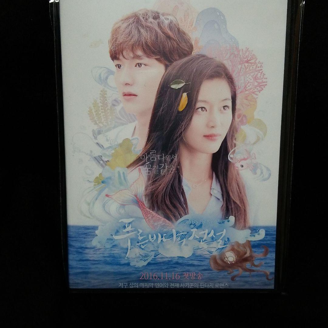 青い 海 の 伝説 dvd