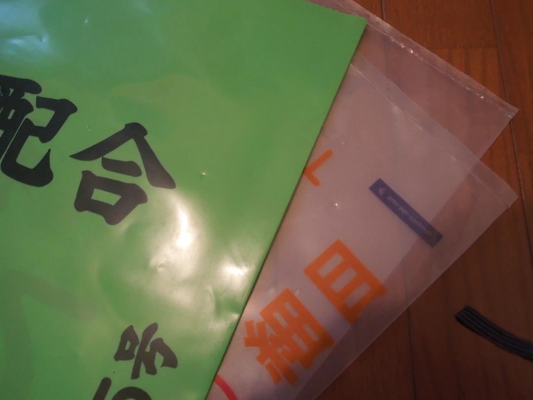 ビニール袋 印刷