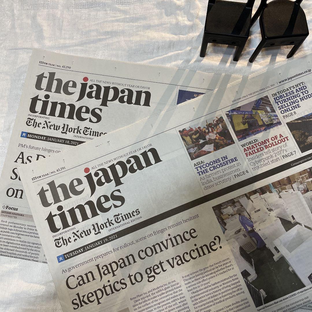 メルカリ - No.819 英字新聞 Japantimes2日分 【ラッピング/包装 ...
