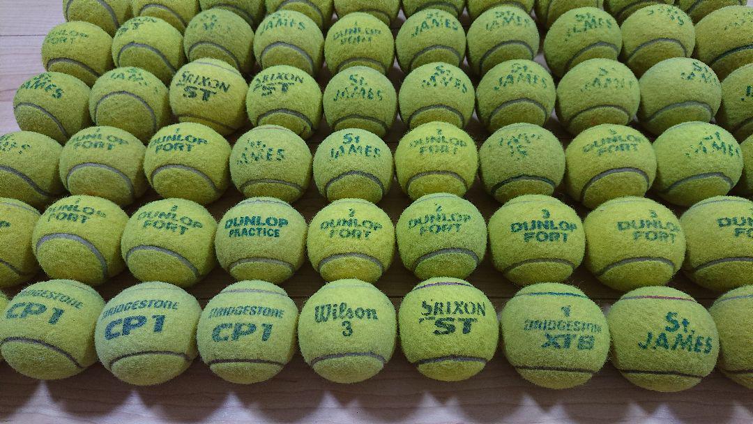 メルカリ - 中古硬式テニスボール100 球 【ダンロップ】 (¥2,999) 中古 ...