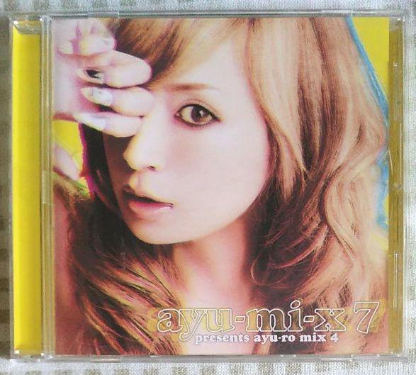 メルカリ - ayu-mi-x 7 presents...