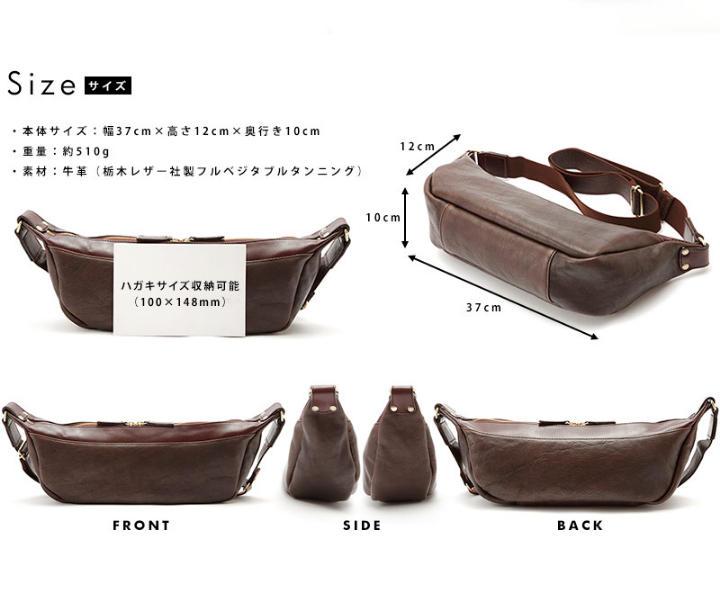 11d6f40ae073 メルカリ - 豊岡鞄 栃木レザー ボディバッグ /男性用 メンズ 美品 ...