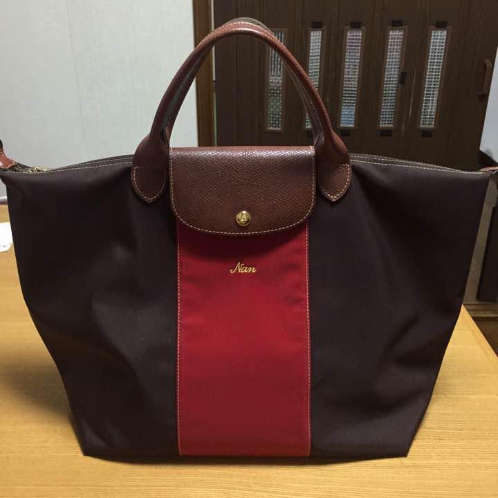b654e45efcb3 メルカリ - ぷくぷく ロンシャン プリアージュ カスタマイズ カスタム ...