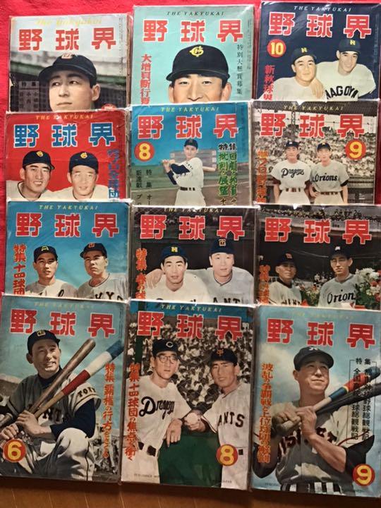 1951年の野球