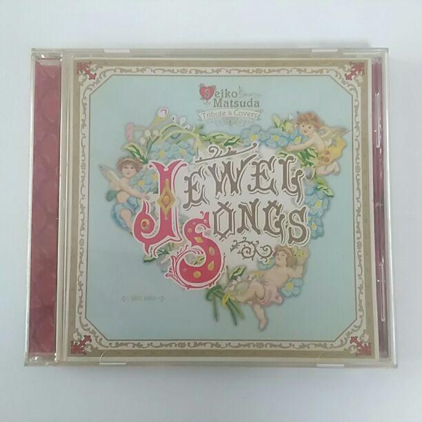 メルカリ - 【レア】Jewel Songs...