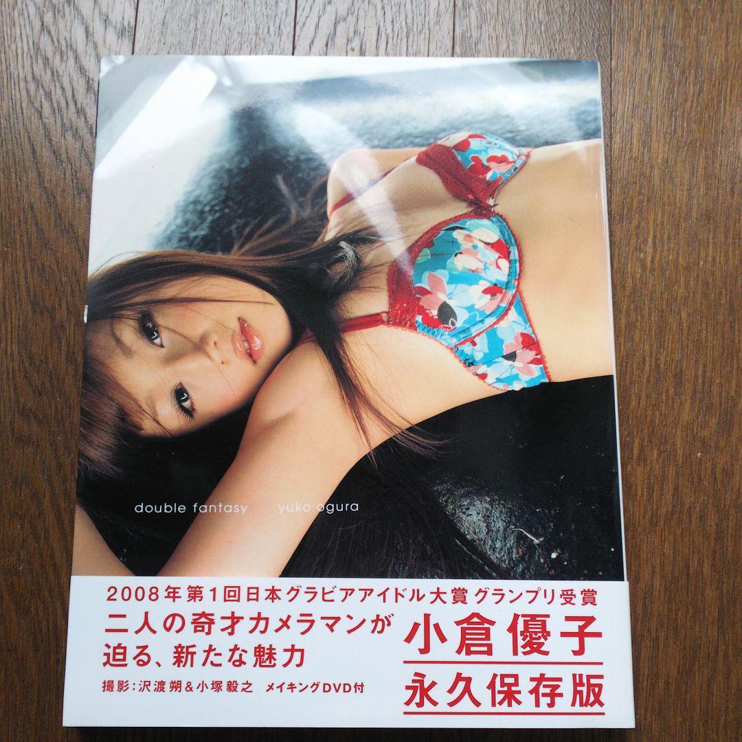 集 小倉 優子 写真