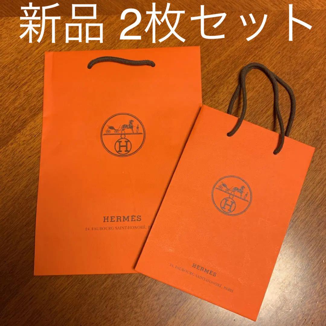 96f7602466e0 メルカリ - 未使用 新品 HERMES エルメス 紙袋 ショップ袋 ショッパー 2 ...