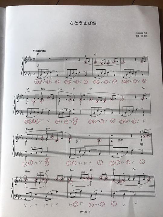 楽譜 島 唄