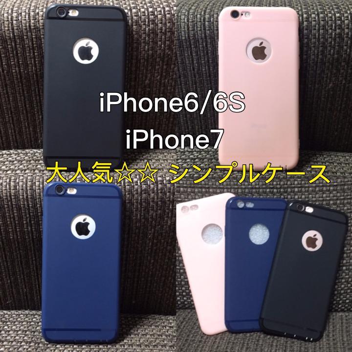 85d4e8e239 メルカリ - iPhone6/6S iphone7 アップルマーク シリコンケース 韓国 ...