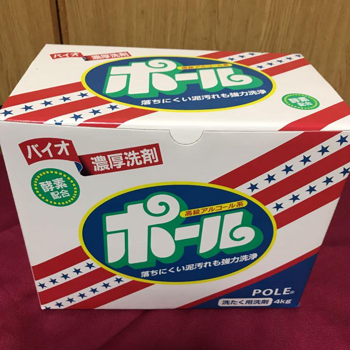 メルカリ - 泥汚れに 洗濯 洗剤 ポール 4キロ 【洗剤/柔軟剤】 (¥4,200 ...