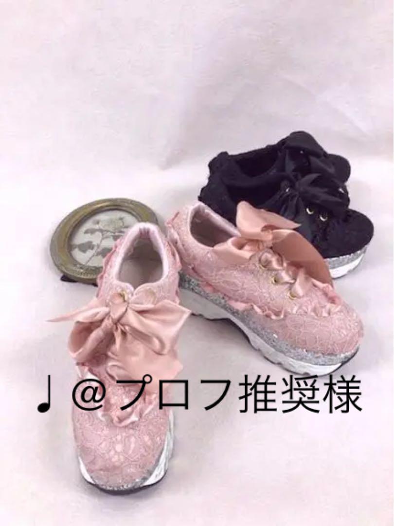 スワンキス  EV mademoi lace shoes M ピンク 未使用(¥15,500) - メルカリ スマホでかんたん フリマアプリ